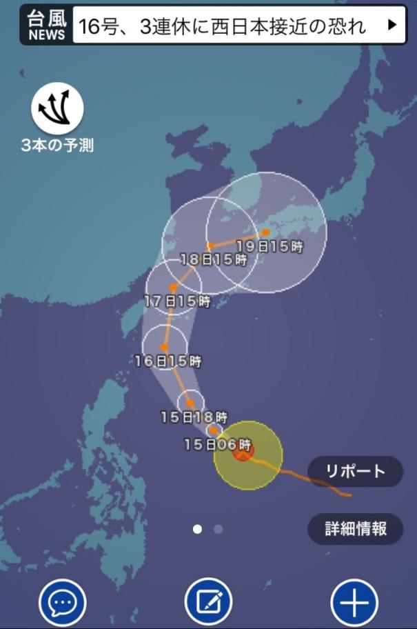 typhoon-16