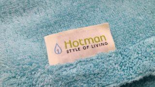 交換したタオルはホットマンの1秒タオル